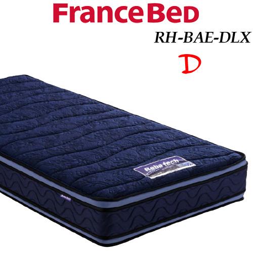 フランスベッド マットレス リハテック RH-BAE-DLX ダブル ブレスエアーエクストラ 日本製
