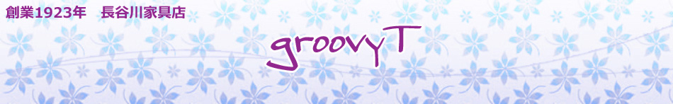 groovy T:ベットフェア開催中!