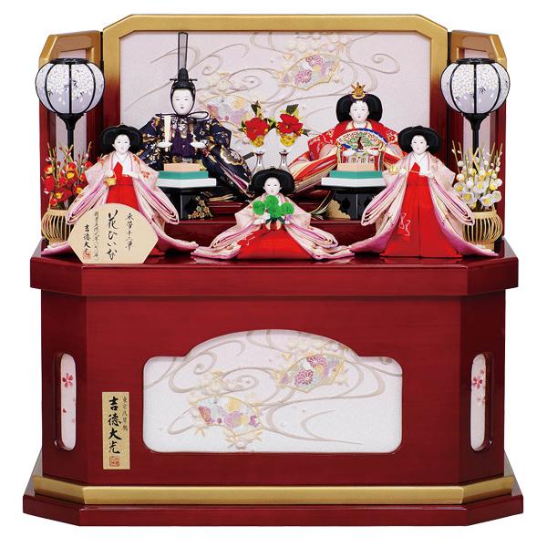 ※要在庫確認 雛人形 ひな人形 吉徳 【2020年新作】収納箱飾り 小三五親王 小芥子官女 五人飾り 花ひいな お雛様