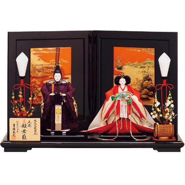 ※要在庫確認 雛人形 ひな人形 吉徳 【2019年新作】三五親王飾り 立姿 姫君雛 お雛様