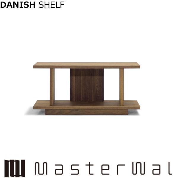 マスターウォール デニッシュ シェルフ DANISH SHELF (W900×D300×H420) DNSF90 ウォールナット Masterwal 正規販売店