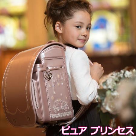 ランドセル フィットちゃん 女の子 ラヴニール ラヴニール プリンセス クラリーノレミニカ A4フラットファイル ハートデザイン クリスタル キューブ型 6年間保証 日本製