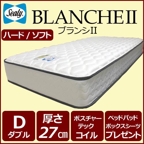 シーリー マットレス ブランシ2 ハード/ソフト モノグラム6000 Sealy シーリーベッド ダブルサイズマットレス シーリー BLANCHE2 ポスチャーテックコイル 日本製 両面仕様 ベッドパッド・ボックスシーツプレゼント
