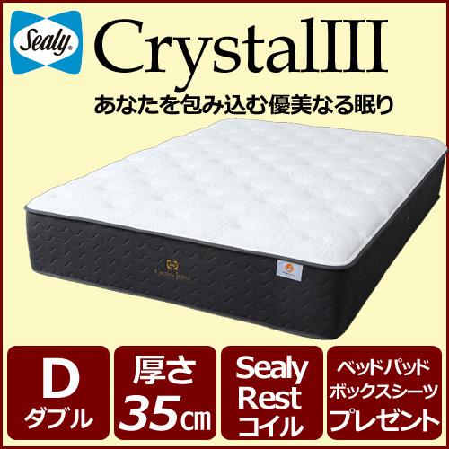 シーリー マットレス Sealy シーリーベッド クラウンジュエル クリスタルIII ダブルサイズ ポリジン加工 CROWN JEWEL CrystalIII 日本製 ベッドパッド・ボックスシーツプレゼント