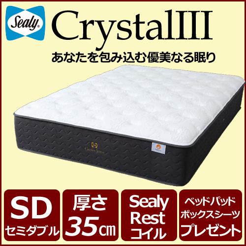 シーリー マットレス Sealy シーリーベッド クラウンジュエル クリスタルIII セミダブルサイズ ポリジン加工 CROWN JEWEL CrystalIII 日本製 ベッドパッド・ボックスシーツプレゼント