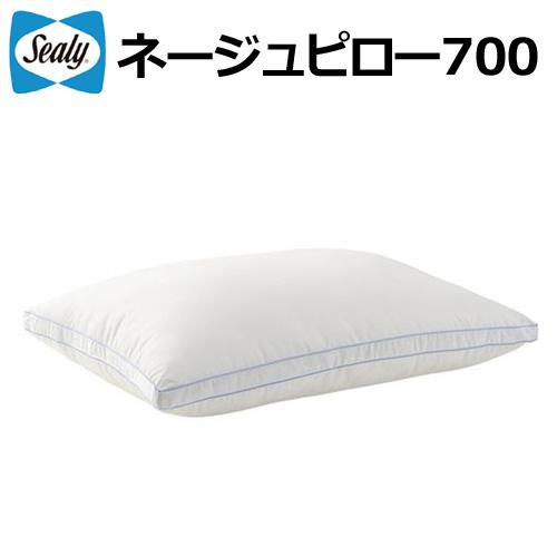 シーリーベッド ネージュピロー700 枕 pillow まくら SEALY