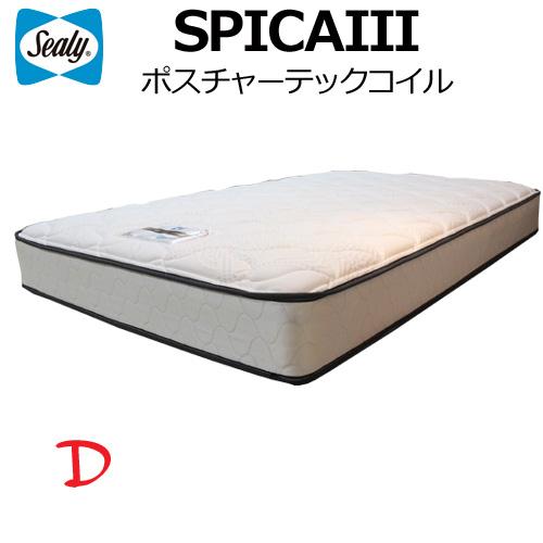 シーリー マットレス Sealy シーリーベッド スピカ3 ダブルマットレス 幅142cm シーリーホテルセレクション ラテックス 片面仕様 日本製 ベッドパッド・ボックスシーツプレゼント
