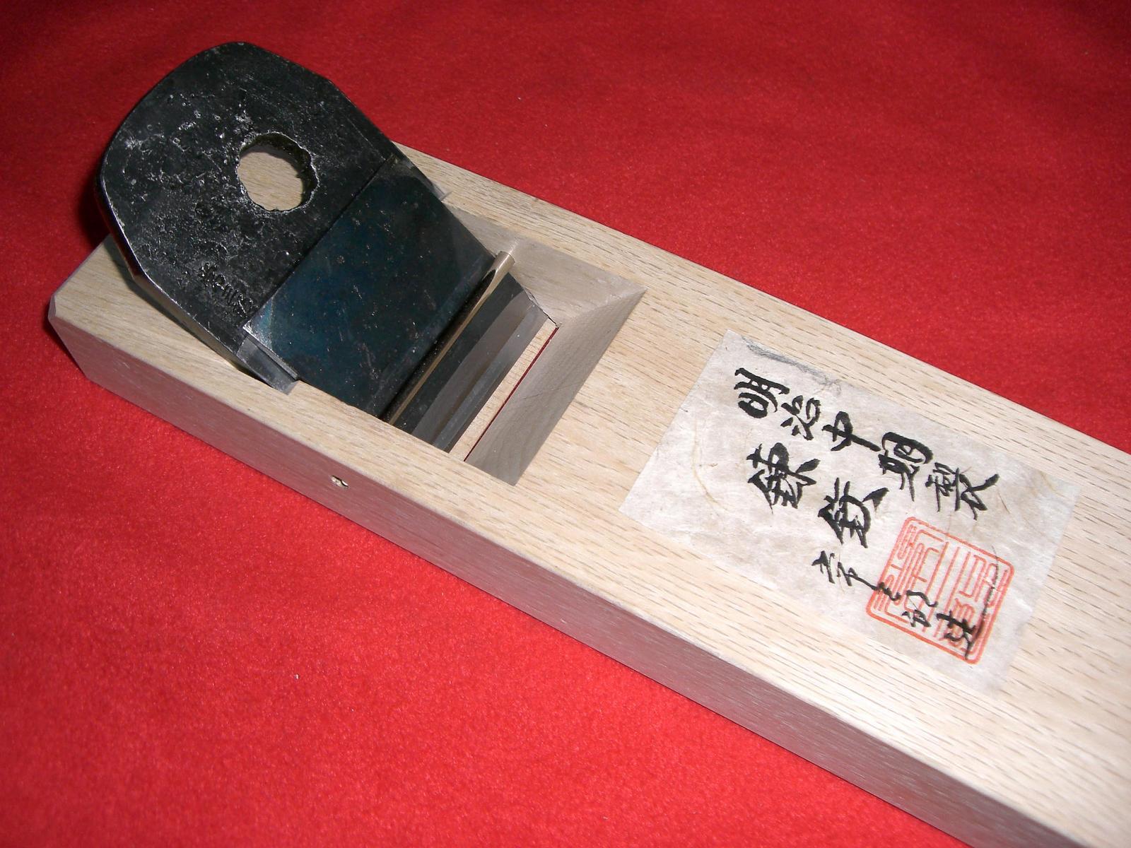 ■常三郎 播州三木鉋(カンナ) 穴の鉋(かんな)寸8 70ミリ