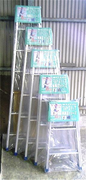 ■ワイドステップ はしご兼用脚立 TKW-12