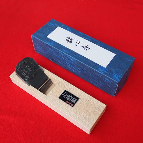 ■[送料無料]播州三木 山本鉋 鉄心斎 白樫半包台70mm寸八 かんな