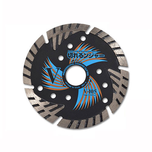 ■ダイヤテック 切れるンジャー ダイヤモンドカッター 150mm V150 V型ターボセグメント DIATECH