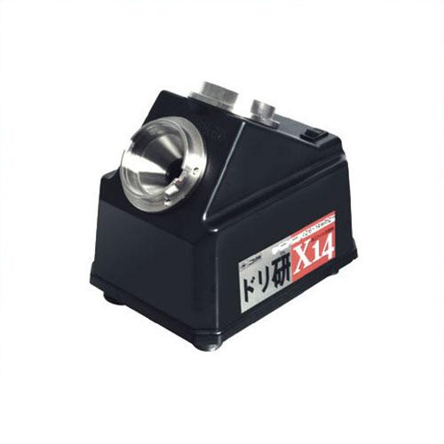 ■ニシガキ工業 ドリ研 X14 A型 N-500 一般鋼用 Aチャック付 ドリル研磨機 Xシンニング 差し込みだけの簡単研磨