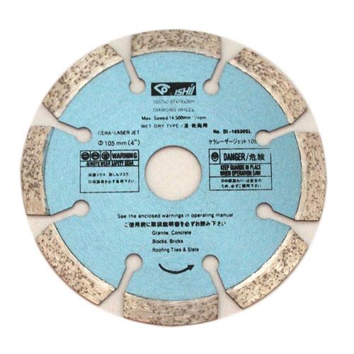 ■石井超硬工具 ダイヤモンドホイール セラレーザージェット 300x2.6x25.4mm DI-30026SL 電動大型タイル・石材用切断機用 カッター 切断 タイル