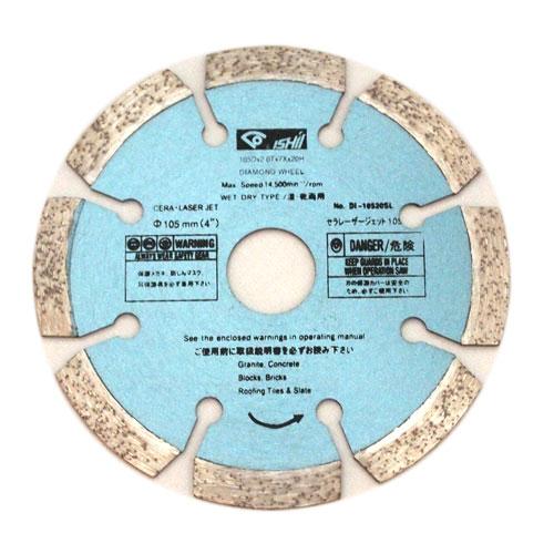 ■石井超硬工具 ダイヤモンドホイール セラレーザージェット 350x2.8x25.4mm DI-35028SL 電動大型タイル・石材用切断機用 カッター 切断 タイル