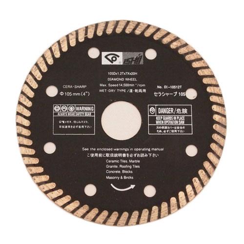 ■石井超硬工具 ダイヤモンドホイール セラシャープ 350x2.8x25.4mm DI-35028T 電動大型タイル・石材用切断機用 カッター 切断 タイル