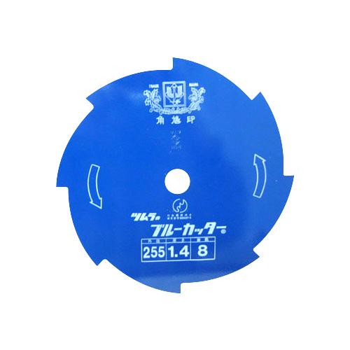 ■[送料無料 10枚組]ツムラ草刈用ブルーカッター8枚刃 305x1.4x8 刈払 刈刃 笹刈 下刈 山林