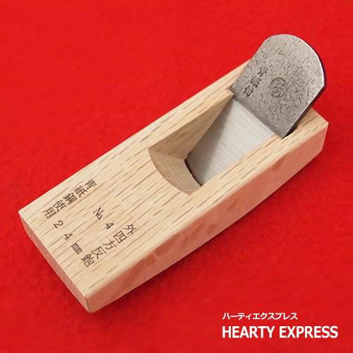 ■豆鉋 外四方反鉋24ミリ 3寸台(90ミリ台)白樫 青鋼 すぐ使い 極軟鉄 No.4