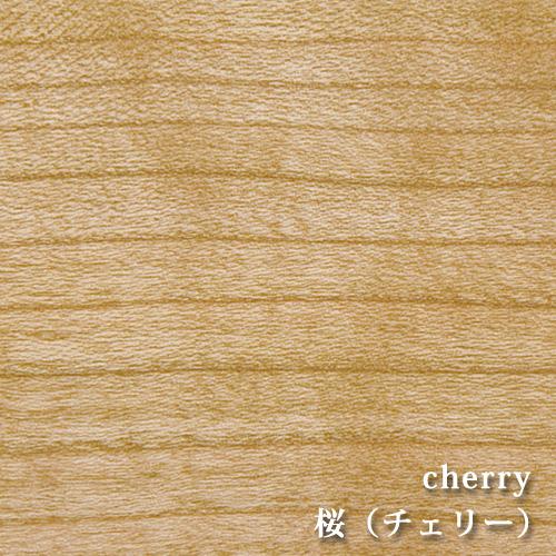 ■播州小野そろばんSOROBANスライド角桜(さくら)チェリー算盤ソロバン珠算slidesquare