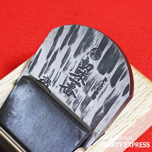■播州三木 伝統工芸士 山口房一鉋 「切味一番」 寸八 70ミリ 白樫 半包台 大工道具 かんな