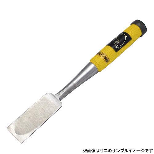 ■播州三木 ねずみ 粉末ハイス鋼 中薄鑿 グミ柄 八分(24ミリ) のみ ノミ 大工道具