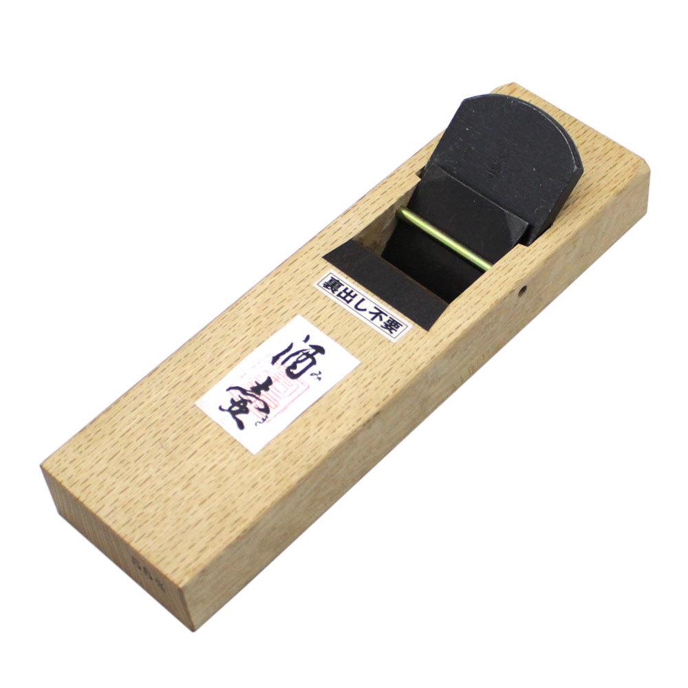 ■常三郎 酒壷(みき) 鉋 特殊粉末ハイス鋼 白樫 55mm 黒檀口入(鉋台上部) 造作用 裏出不要 大工道具 かんな カンナ