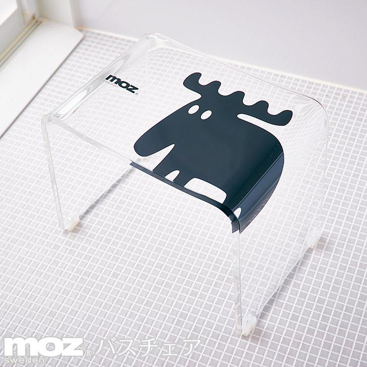 moz モズ バスチェア 【 送料無料 】moz sweden バスチェア( キャッシュレス お風呂 いす イス 椅子 セット アクリル おしゃれ 滑り止め 北欧 スウェーデン moz FARG&FORM )