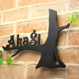 Nameplate Iron Nameplate Houses Built Stylish Ranking Very Popular Door  Plate Metal With