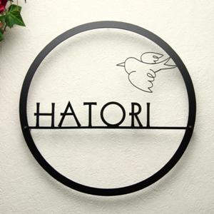 ステンレス 表札【送料無料】ステンレスレーザーカット表札GHO-09ひょうさつ【GHO表札】【人気表札】