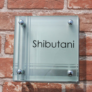 Hyosatsu Meister Glass Flat Glass Nameplate Nameplate Square 150