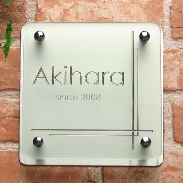 06a94cf5fa22 Flat Glass house signs G Series Square Type 150 (Frosted glass) Stainless  plating ...