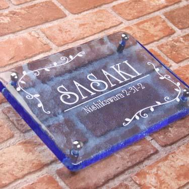 平板玻璃手工玻璃板矩形 R245 蓝色 hyousatsu 分离建筑时尚排名矩形