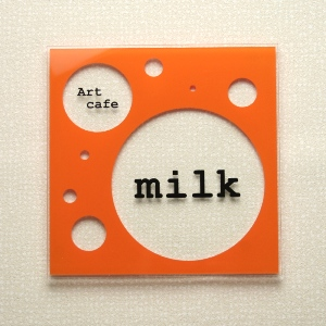 シルク印刷看板4アクリル板 正方形200(2色目込み価格)ひょうさつ【GHO表札】【人気表札】かんばん