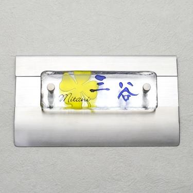 手工玻璃铭牌大厦铭牌 '三叶草的背模式' (明确) 的板玻璃门 ひょうさつ