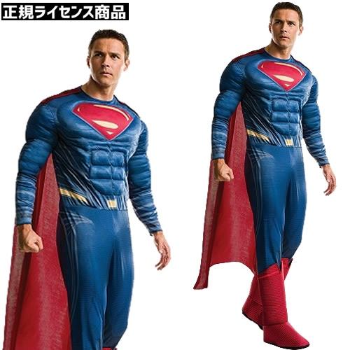 [スーパーマン コスプレ] 大人男性用 デラックス スーパーマン [スーパーマン コスチューム バットマンVSスーパーマン メンズ衣装 仮装 ハロウィン イベント アメコミ]【_137510】