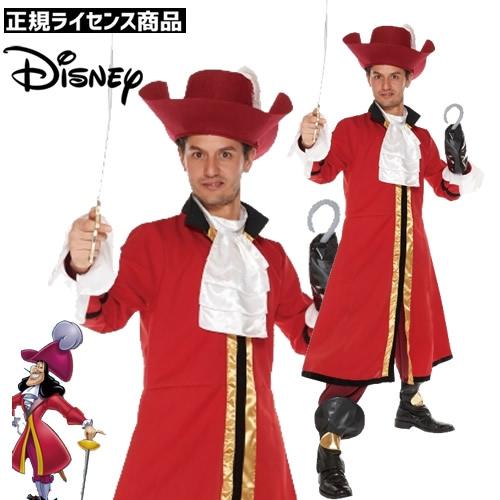 [フック船長 ピーターパン] キャプテンフック(大人男性用) [ピーターパン 悪役 フック船長 ハロウィン コスチューム 衣装 仮装 ディズニー Disney]【_956177】