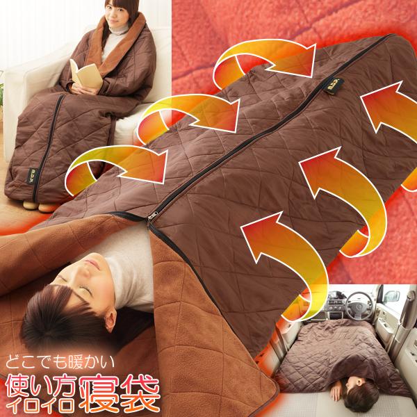 寝袋 シュラフ[暖暖あったか3WAYシュラフ 3枚set]暖房不要のあったか寝袋 防寒寝袋 アウトドア用品 保温 毛布 あったか毛布 あったか掛布団 ギフト 着る毛布【送料無料】