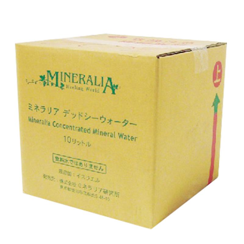 ミネラリア デッドシーウォーター 10L【送料無料】