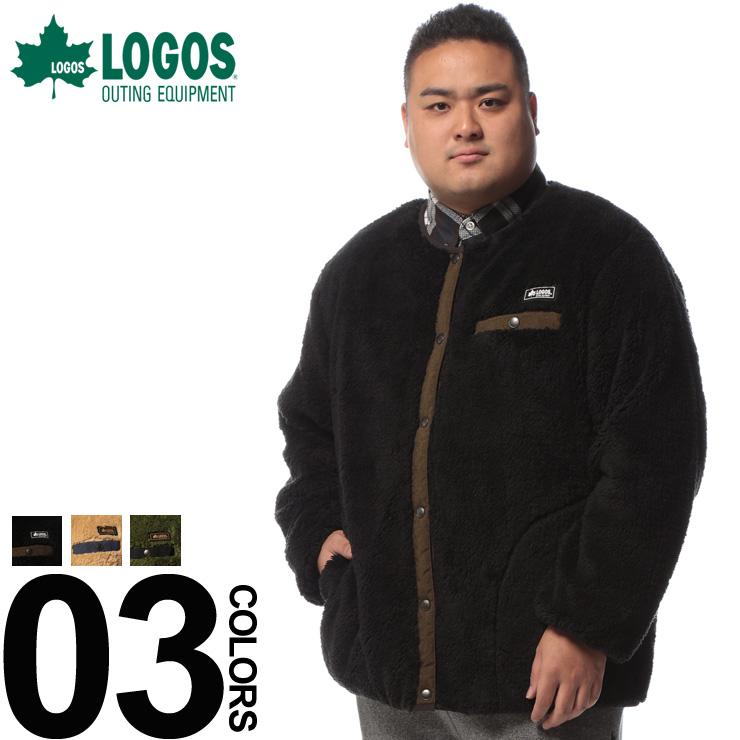 大きいサイズ メンズ LOGOS ロゴス ボア スナップボタン カーディガン [3L-6L]