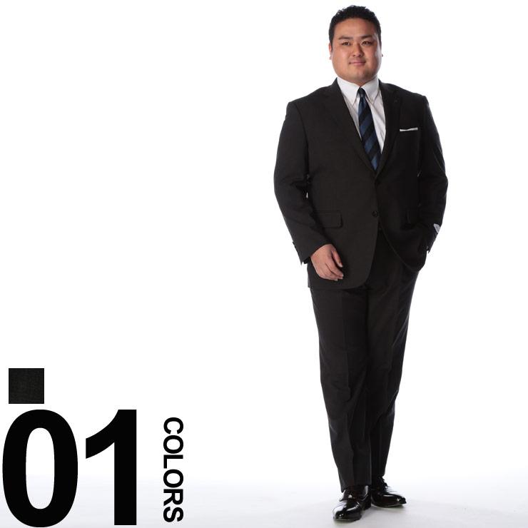 大きいサイズ メンズ Nature Code ネイチャーコード ウール混 無地 シングル 2ツ釦 2パンツ スーツ DARKGRAY ビジネス シングルスーツ ワンタック センターベント 着心地 立体 SE22L029GBTKE