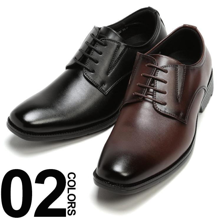 HYBRIDBIZ ハイブリッドビズ HYBRIDBIZ WALK 消臭加工 本革 外羽根 プレーントゥ シューズメンズ 紳士 男性 ビジネス 靴 ビジネスシューズ クッション 機能性 レザー 歩きやすい HB100