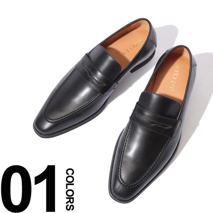 大きいサイズ メンズ B&T CLUB ビーアンドティークラブ 本革 デザイン ペニーローファー ビジネス シューズ レザー 靴 シンプル 本革 ベーシック JBTMD002