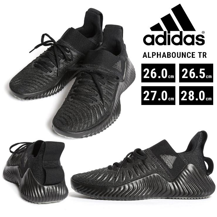 アディダス スニーカー adidas ロゴ レースアップ アルファバウンス ALPHABOUNCE TRメンズ カジュアル 男性 ファッション 靴 シューズ スポーツ トレーニング メッシュ CEC83
