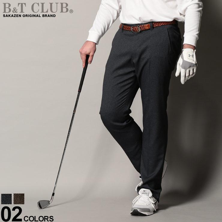 10%OFFクーポンあり■大きいサイズ メンズ B&T CLUB (ビーアンドティークラブ) ストレッチ ピンヘッド調 ツイル ゴルフパンツ LANATEC ボトムス パンツ ロングパンツ スポーツ ゴルフ ノータック 5120451