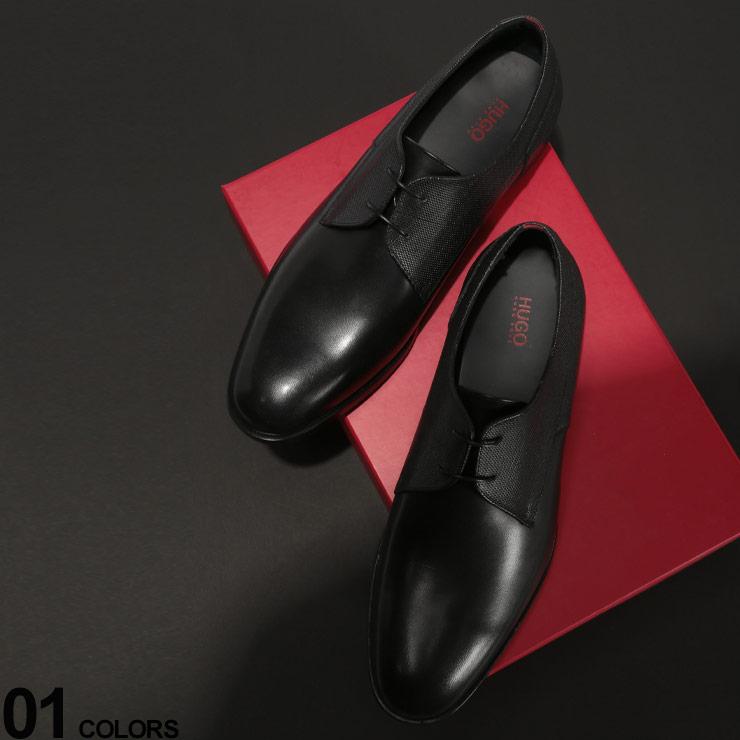 HUGO BOSS (ヒューゴ ボス) レザー 切り替え レースアップ シューズブランド メンズ 男性 シューズ 靴 ビジネスシューズ 革靴 レザー 外羽根 フォーマル ビジネス 紳士 HBR50422145