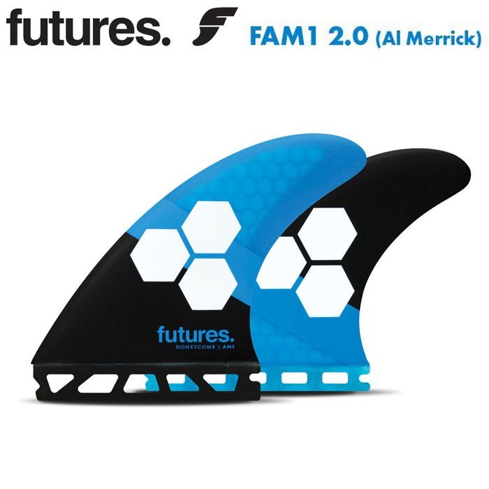 futures フューチャーフィン RTM HEX 2.0 FAM1 サーフィン アルメリック AL MERRICK フィン