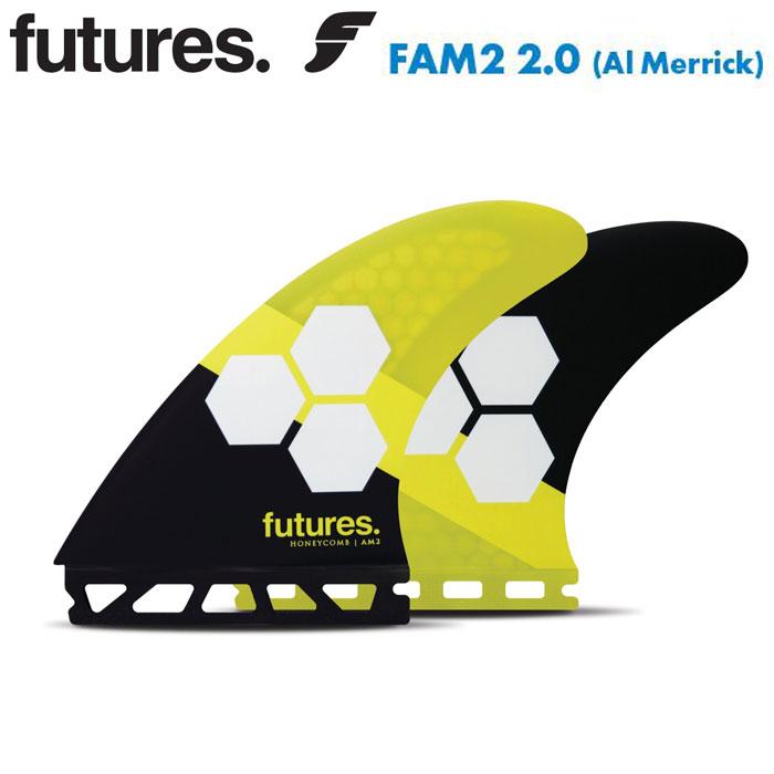 futures フューチャーフィン RTM HEX 2.0 FAM2 LARGE サーフィン アルメリック AL MERRICK フィン