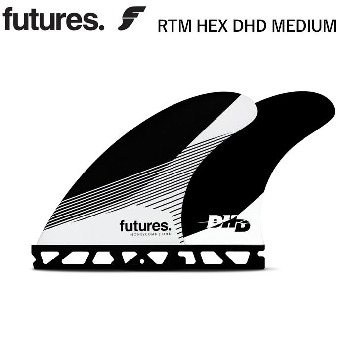 【2020年NEWモデル!】futures フューチャーフィン DHD サーフィン フィン トライフィン RTM HEX DHD MEDIUM