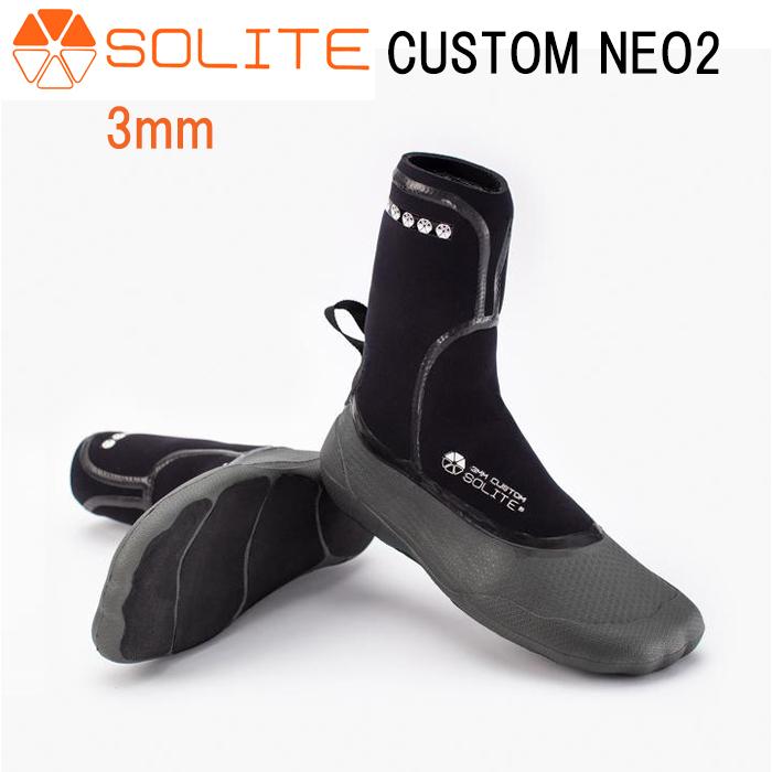 【2020年ウインターモデル】SOLITE ソライト CUSTOM NEO2 3mm サーフブーツ 指割れ サーフィン 足形成型 カスタムネオ2 送料無料(一部地域は除きます)