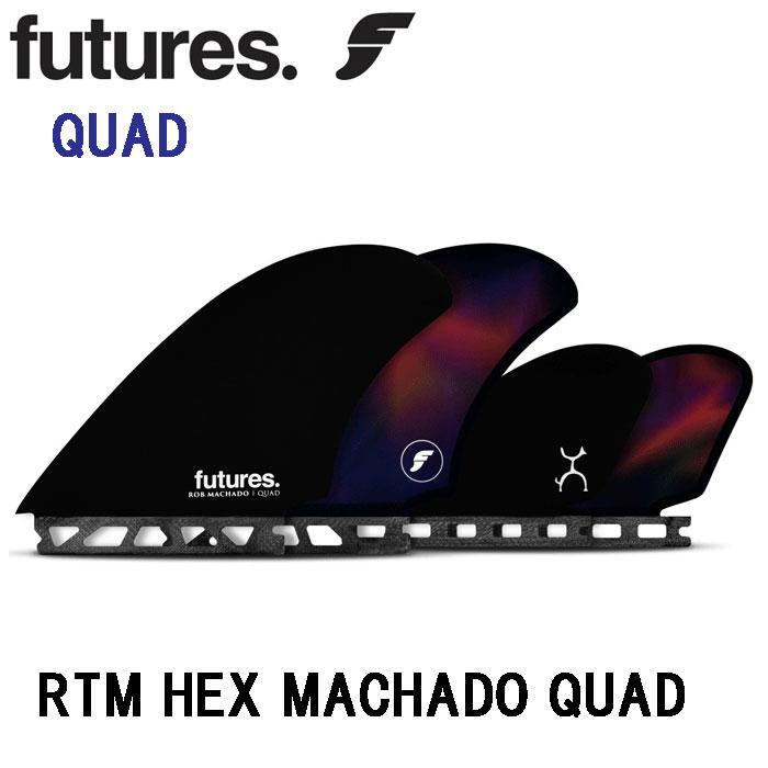 futures フューチャーフィン RTM HEX MACHADO QUAD クアッドフィン マチャド クアッド
