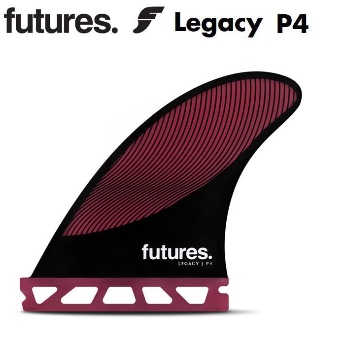 futures フューチャーフィン サーフィン フィン PIVOT ピボット RTM HEX LEGACY P4